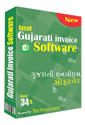 Gujarati Excel Invoice Software