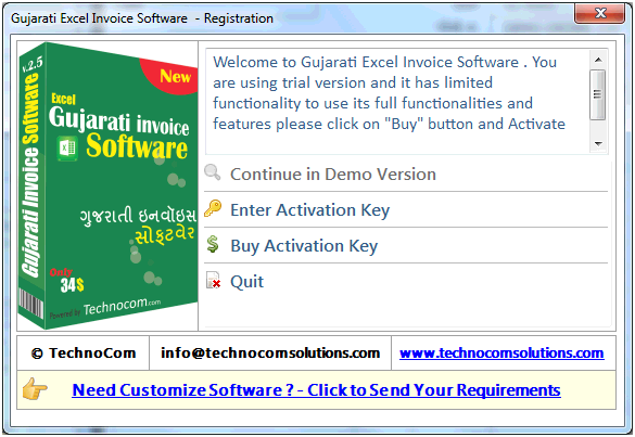Help: Working Of Gujarati Excel Invoice Software