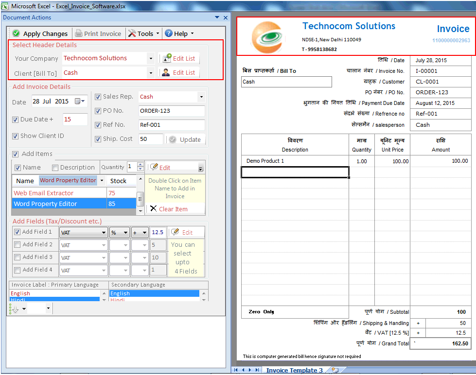 Hindi Invoice Software
