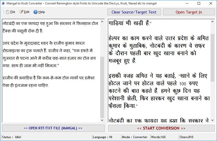 Mangal To Kruti Converter 1.7.1.22 screenshot